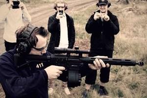 Gevär- och pistolskytte