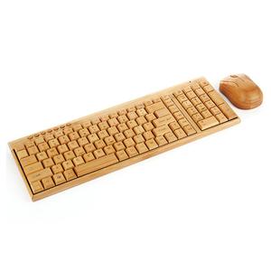 Tangentbord och mus i bambu