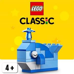 lego rymdfärja leksak